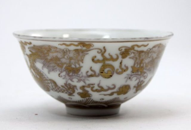 ANTIQUE CHINESE GOLD PAINTED DRAGONS BOWL