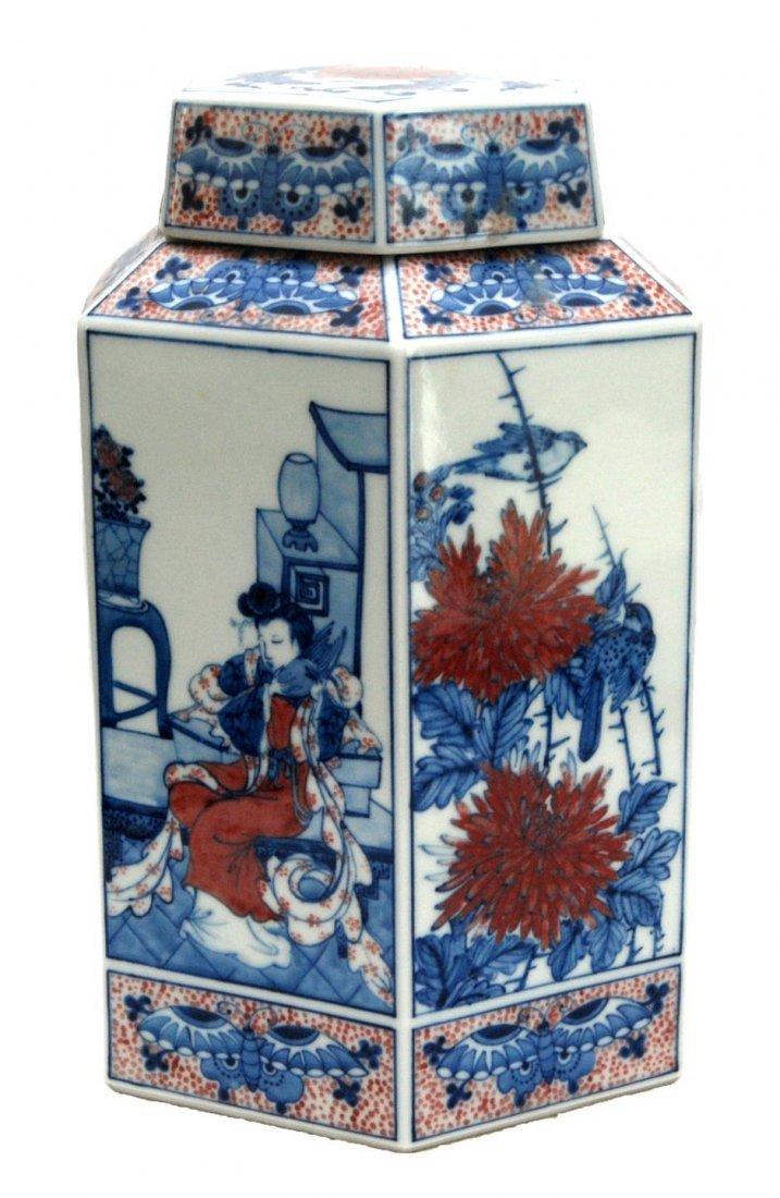 CHINESE MARKED PORCELAIN LIDDED JAR
