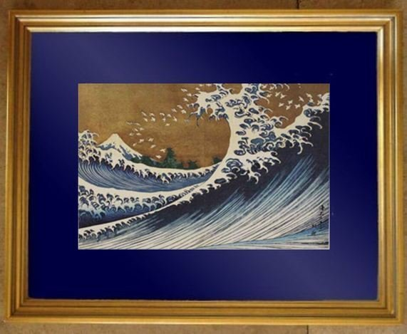 "HOKUSAI ""BIG WAVE"" (FROM A HUNDRED VIEWS OF MT. FUJI) -"