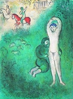 """VINTAGE CHAGALL """"DAPHNIS AND CHLOE"""" LITHOGRAPH"""