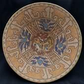 ISLAMIC 12TH CENTURY CERAMIC POTTERY BOWL