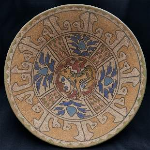 ISLAMIC 12TH CENTURY CERAMIC POTTERY BOWL