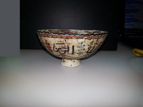 Preowned used Islamic Mosaic Glass Bowl with Allah Name