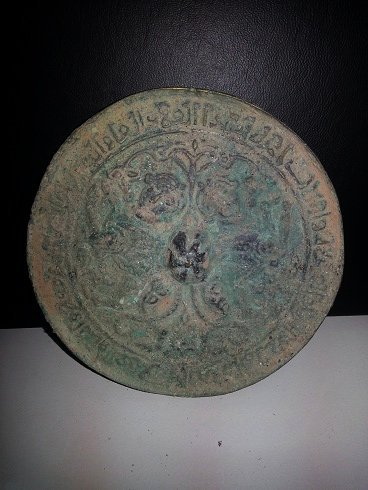 Exotic Unique Old Bronze Mirror From Afghanistan#22