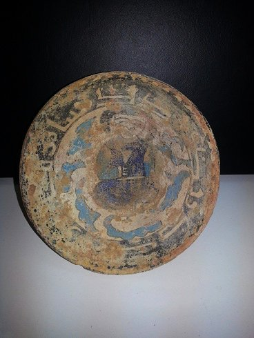 Preown Persian Ceramic Bowl With writing & picture # 23