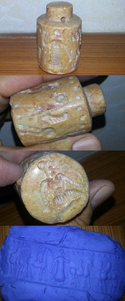Lovely  Intaglio  Garnet  stone  Preown  Stamp SEAL @11