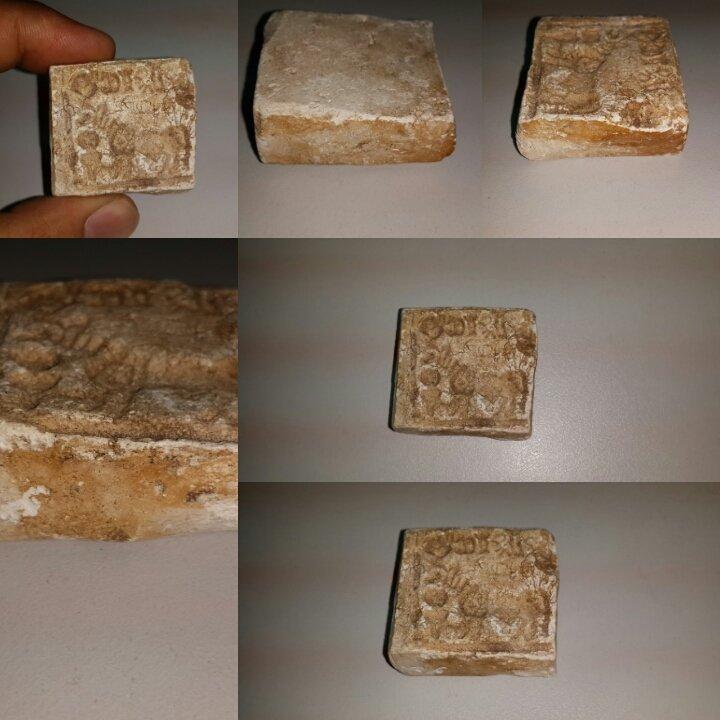 Excellent Unique Mohenjo-daro  Stone Seal
