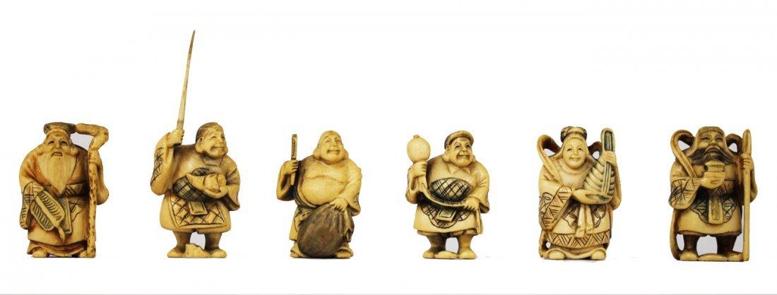 Ivory Japanese Miniatures