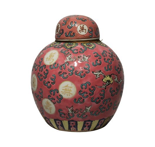 Antique Chinese Ginger Jar with Lid