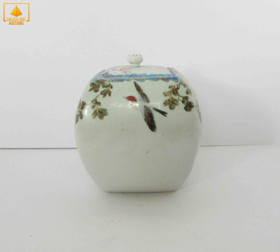 Old japanese hand painted cover jar