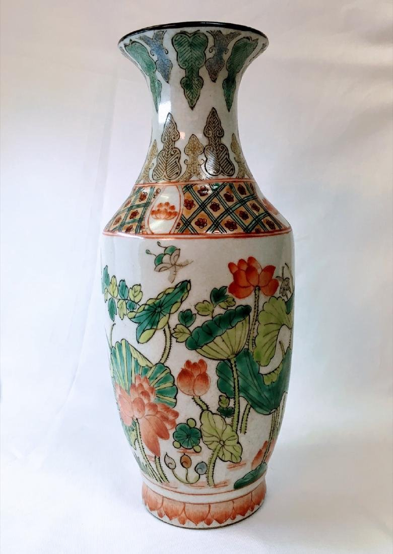 Vintage Chinese porcelain Vase, red mark on bottom