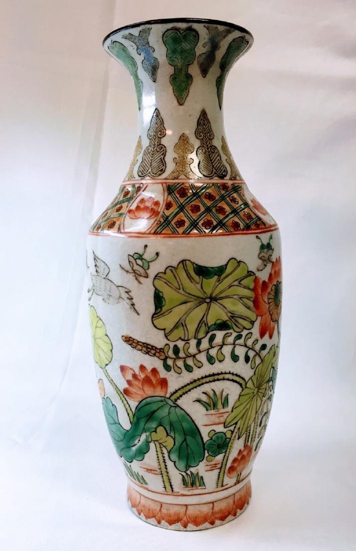 Vintage Chinese porcelain Vase, red mark on bottom - 2