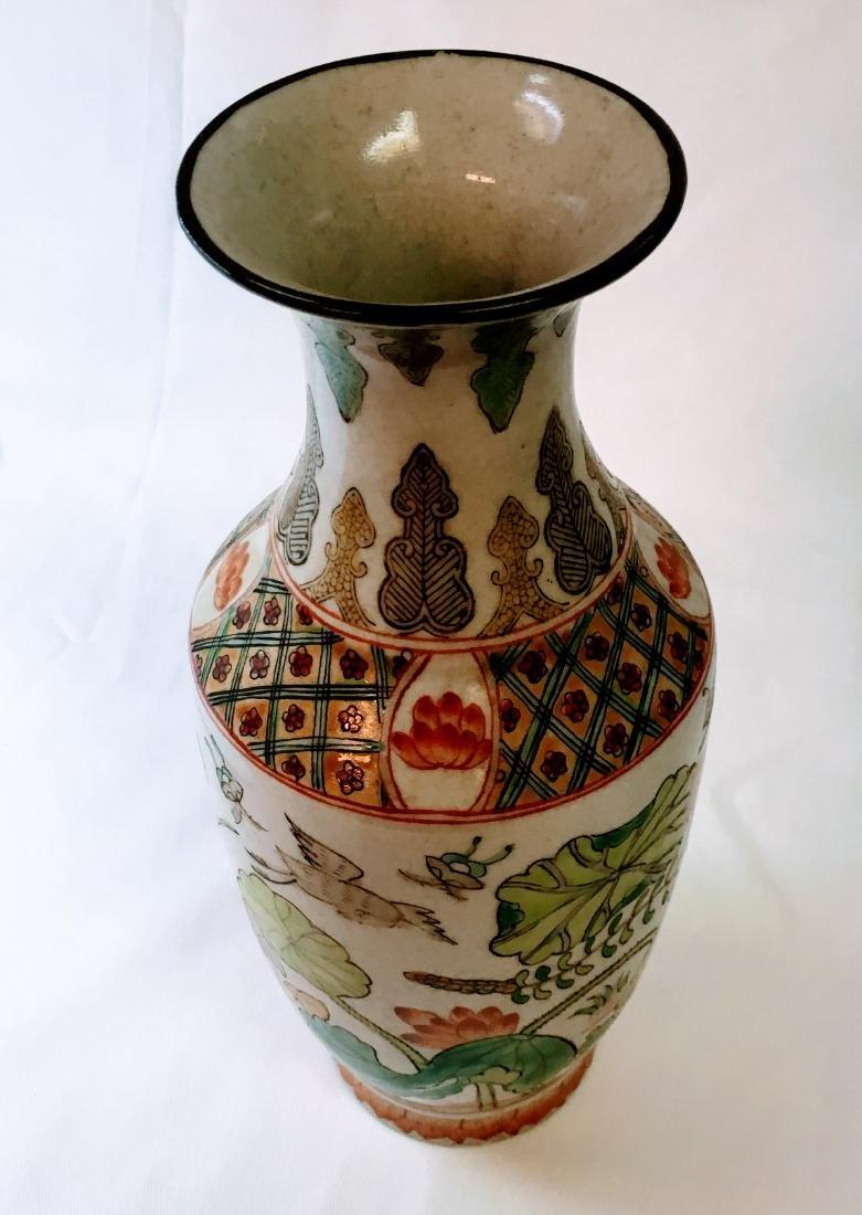 Vintage Chinese porcelain Vase, red mark on bottom - 5