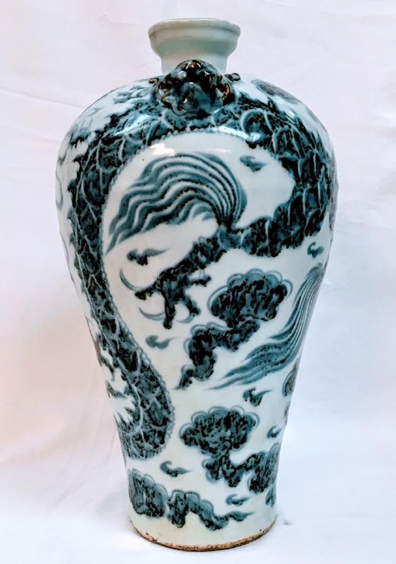 Antique Chinese Blue & White Porcelain Vase Dragon - 2