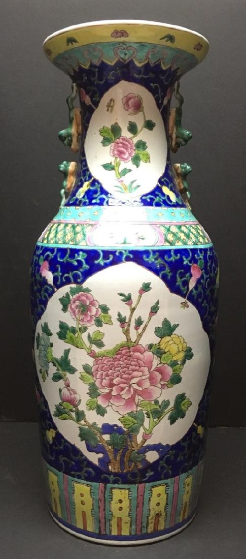Chinese Tongzhi Reign Qing Dynasty Famille Rose Ceramic
