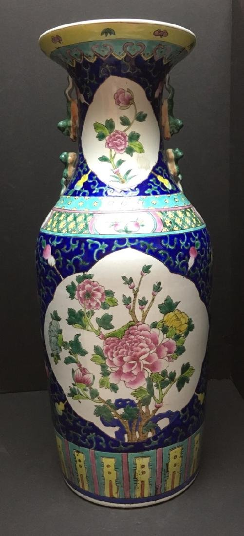 Chinese Tongzhi Reign Qing Dynasty Famille Rose Ceramic - 3