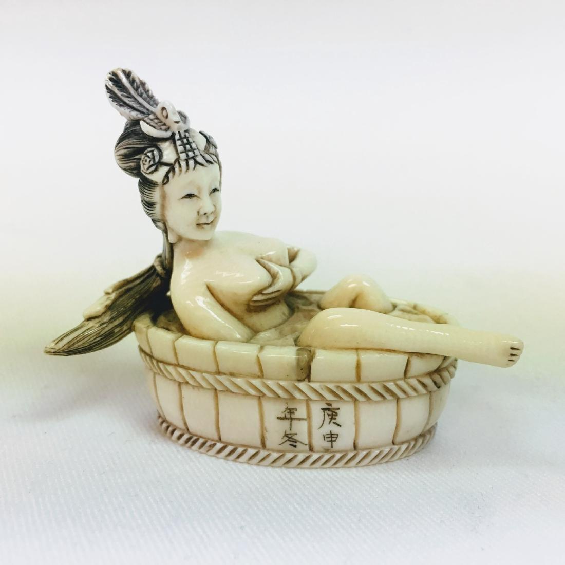 19th Century Okimono woman in tub erotic figure