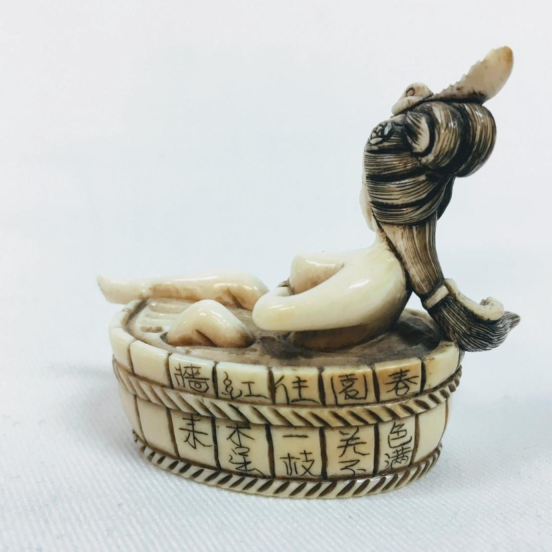 19th Century Okimono woman in tub erotic figure - 3