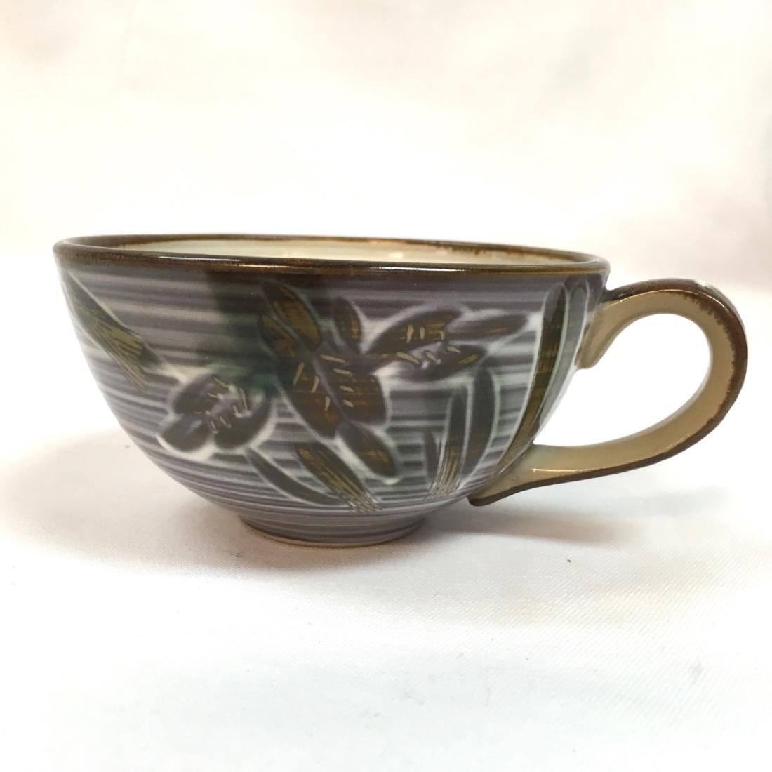 Vintage Ucagco Occupied Japan Hand Crafted IRIS Cup