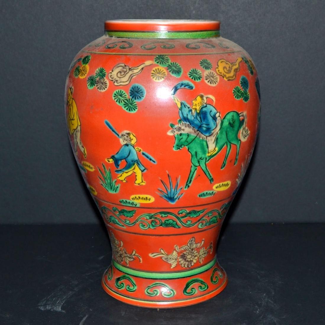 Vintage Asian Red Porcelain Vase