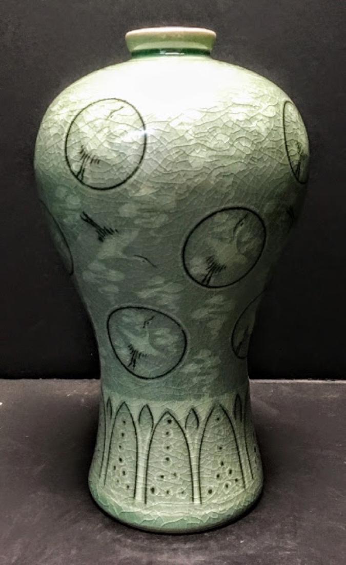 Korean celadon vase