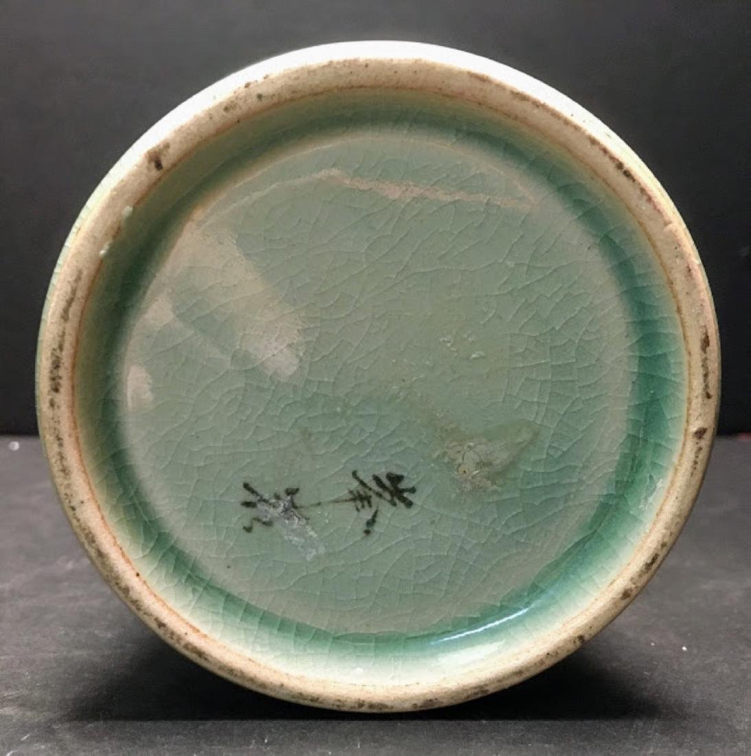 Korean celadon vase - 4