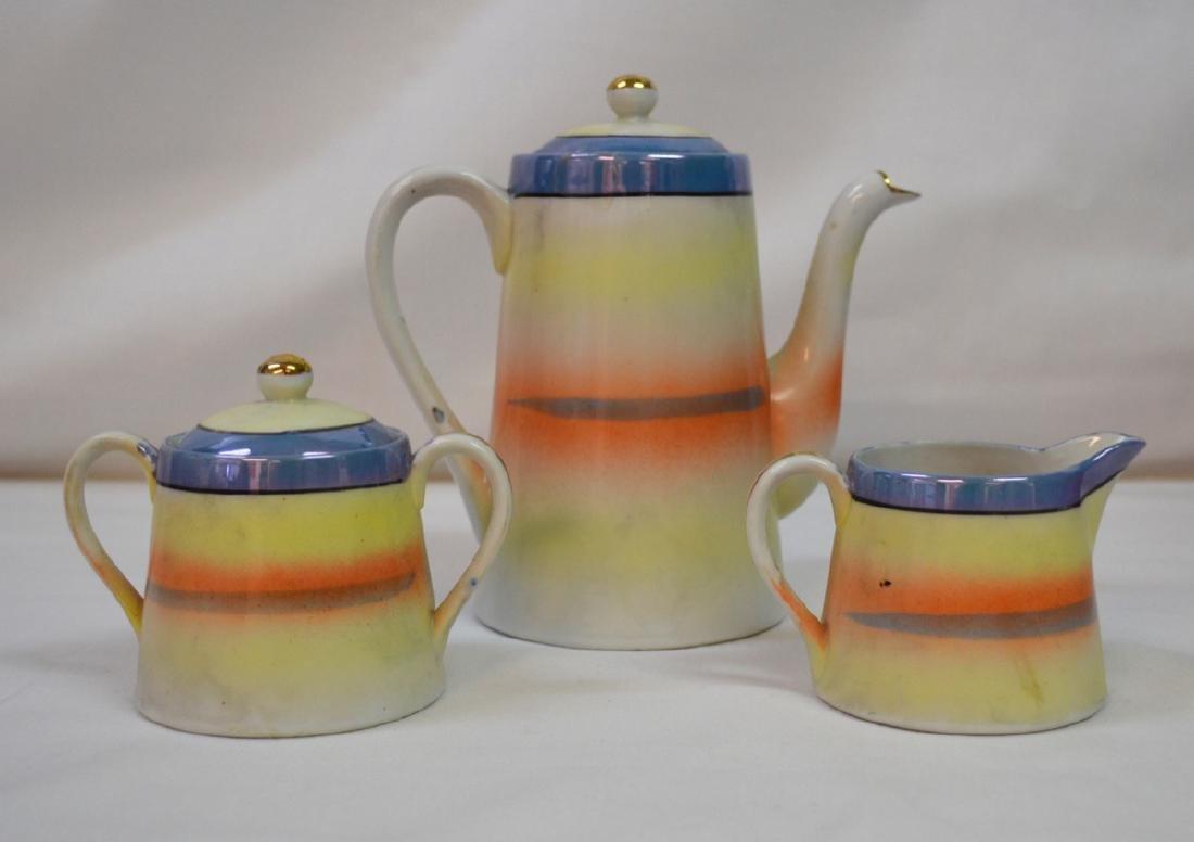 Vintage Mid Century Set  3 pieces Tashiro Shoten Ltd - 2