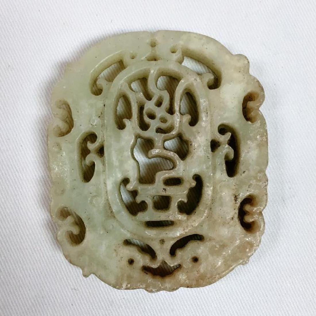 ANTIQUE CHINESE HAND CARVED GREEN JADE AMULET