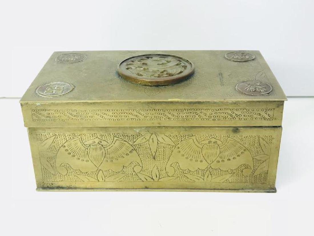 ANTIQUE 1940'S SOLID BRASS CHINESE , TRINKET BOX