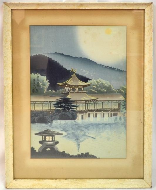 Oriental Original Watercolor landscape, signed, framed