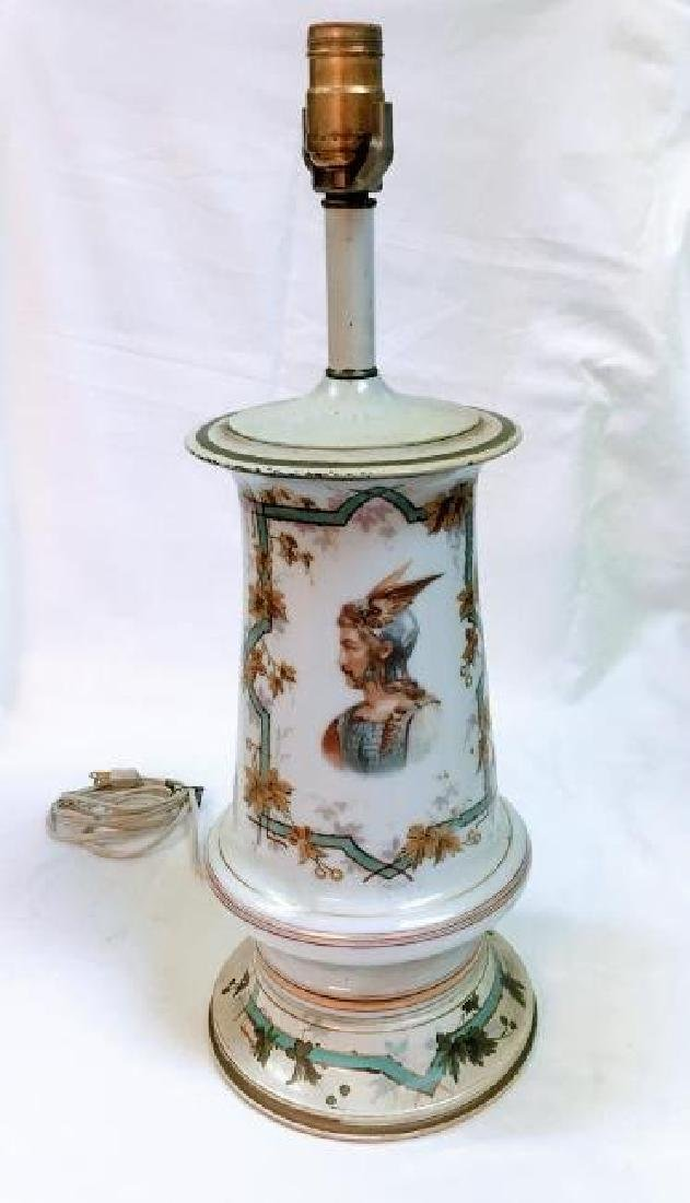 Vintage French Opaline Glass Table Lamp