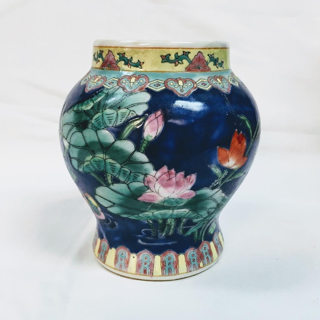 Vintage chinese porcelain vase