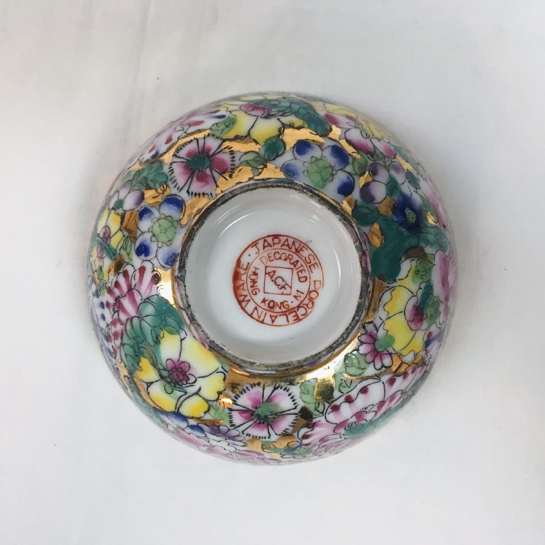 ACF Japanese Porcelain Ware Bowl Decorated Hong Kong - 3