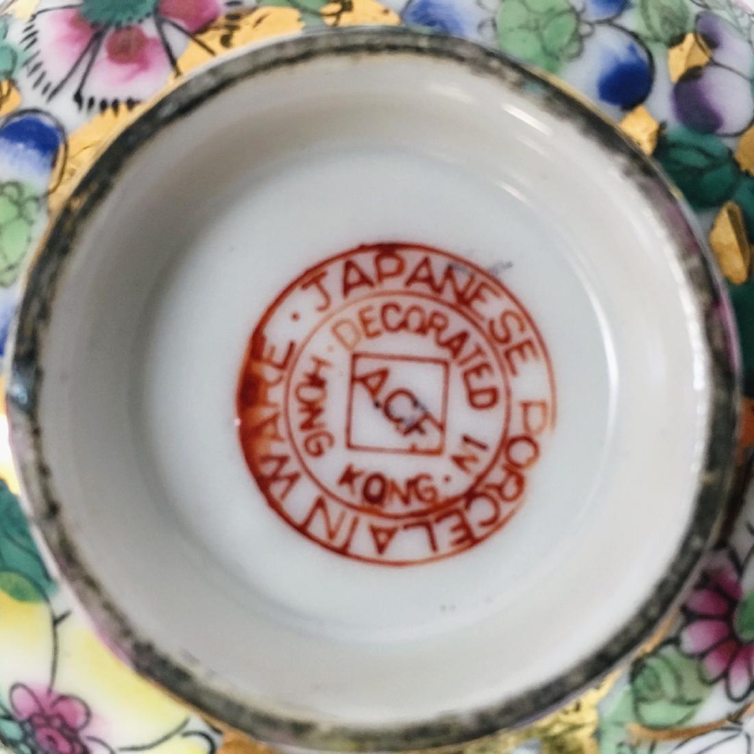 ACF Japanese Porcelain Ware Bowl Decorated Hong Kong - 4