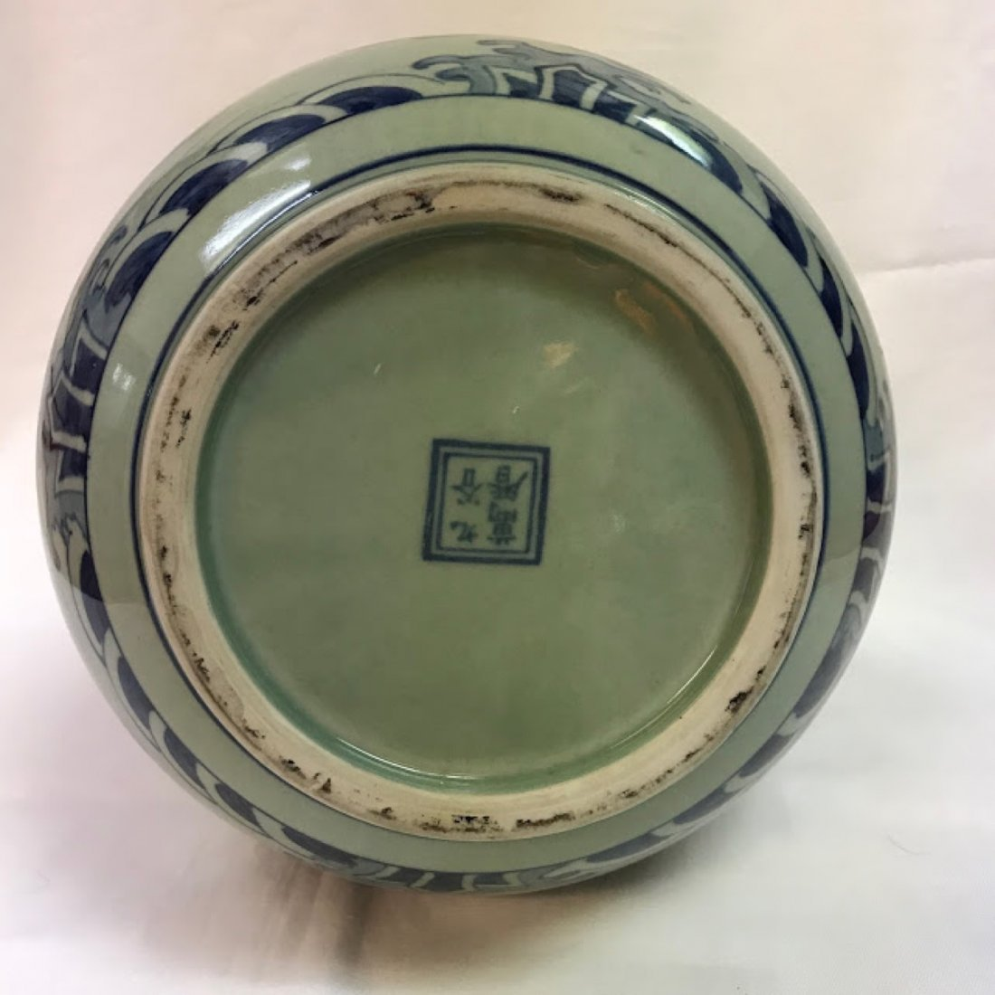 Antique Chinese Ming, Chenghua Mark, Bottle Vase with - 4
