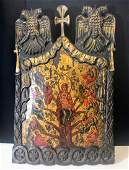 Antique 18th Century Russian Orthodox Icon