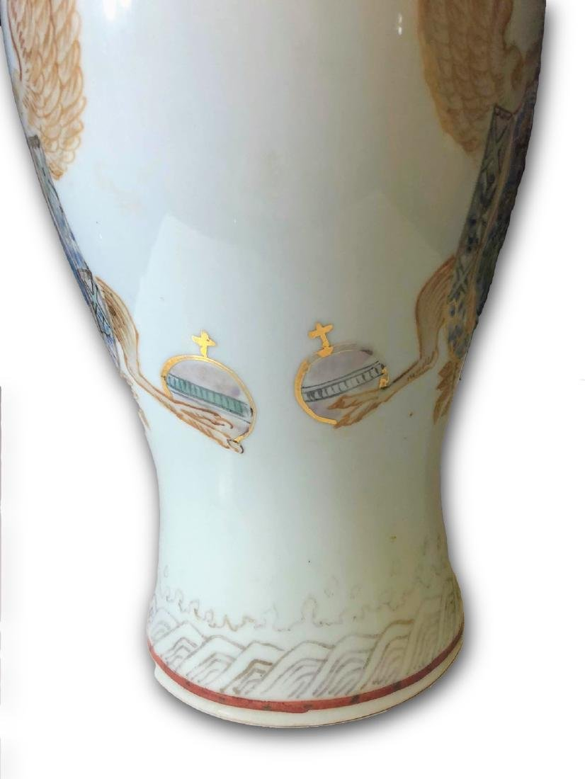 Antique Russian Armorial Vase with Imperial arms of - 3