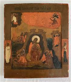 Old Antique Russian Icon  18th-19th century