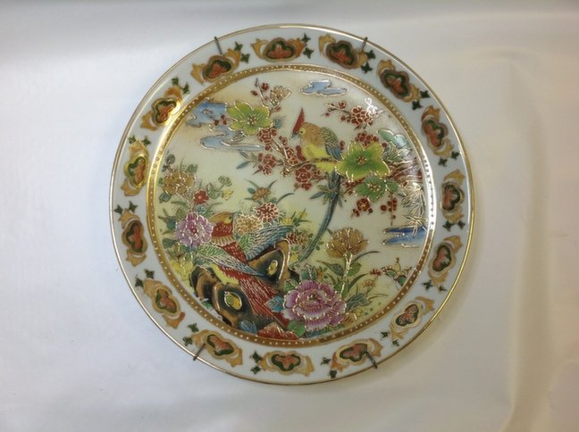 Beautiful Vintage/Antique Chinese Hand-Painted