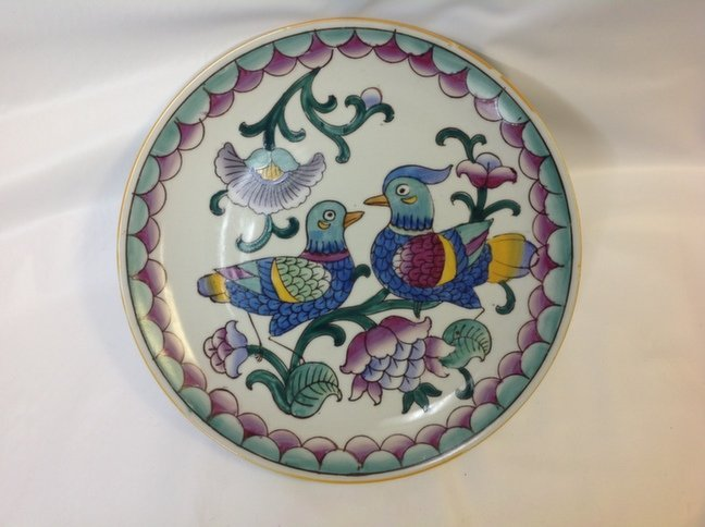 Beautiful Vintage Chinese Porcelain Plate