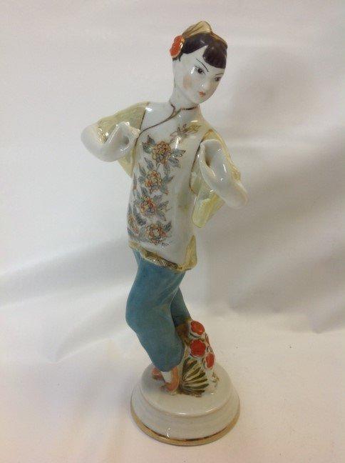 Rare Russian figurine