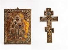 Silver Gilt Russian Icon  Bronze Cross