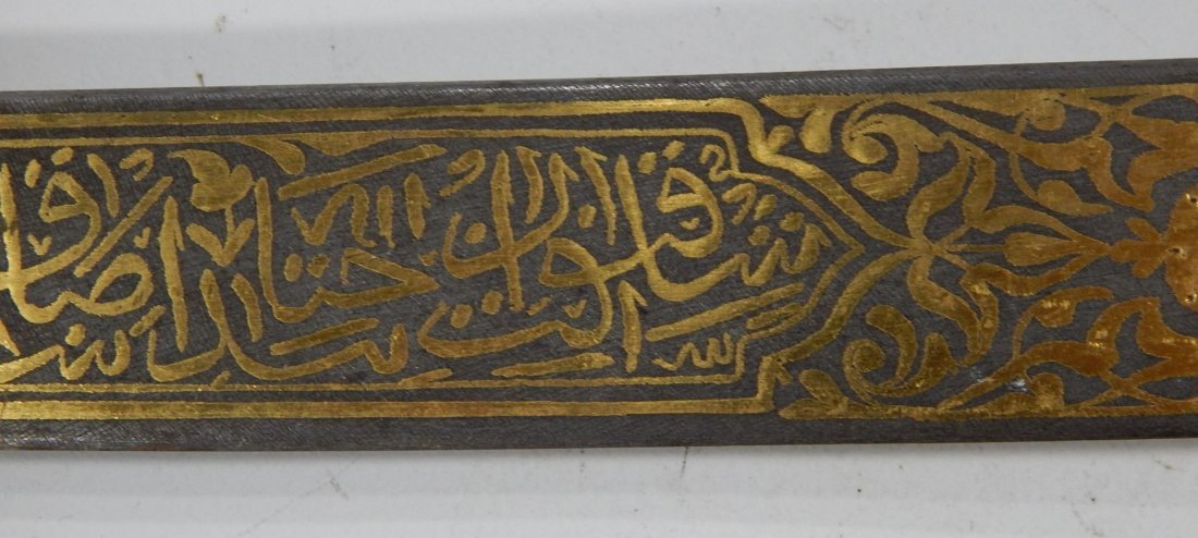 Ottoman Islamic Sword - 10