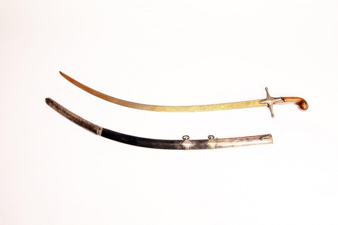 Ottoman Islamic Sword