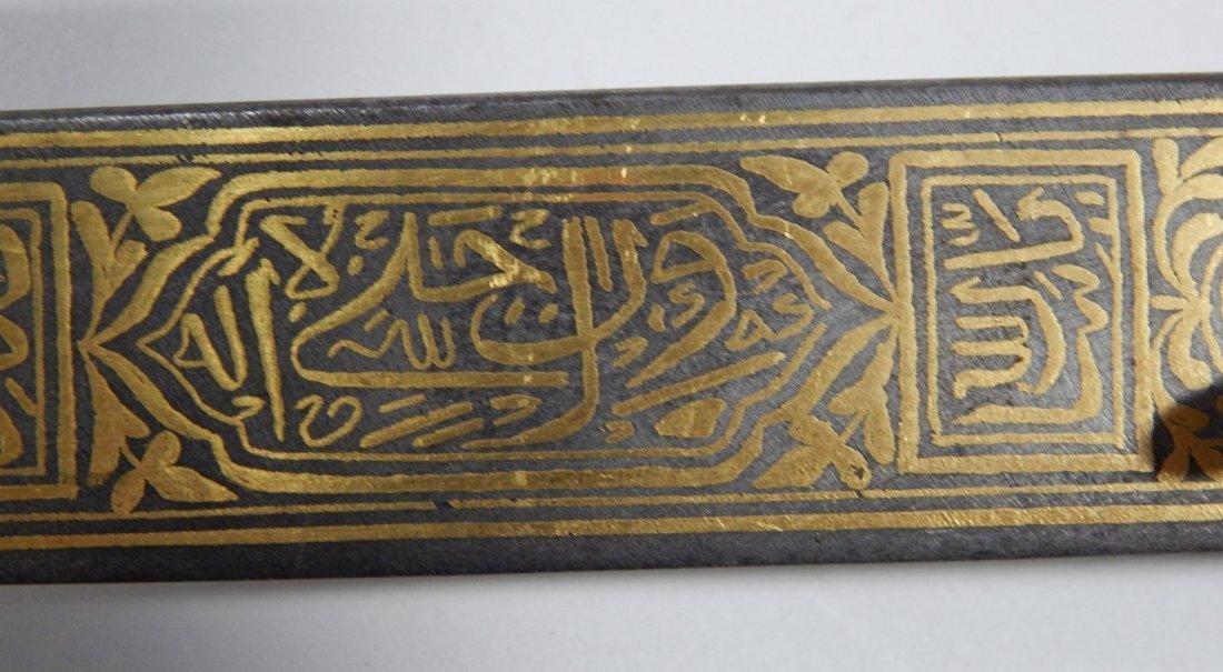 Ottoman Islamic Sword - 3