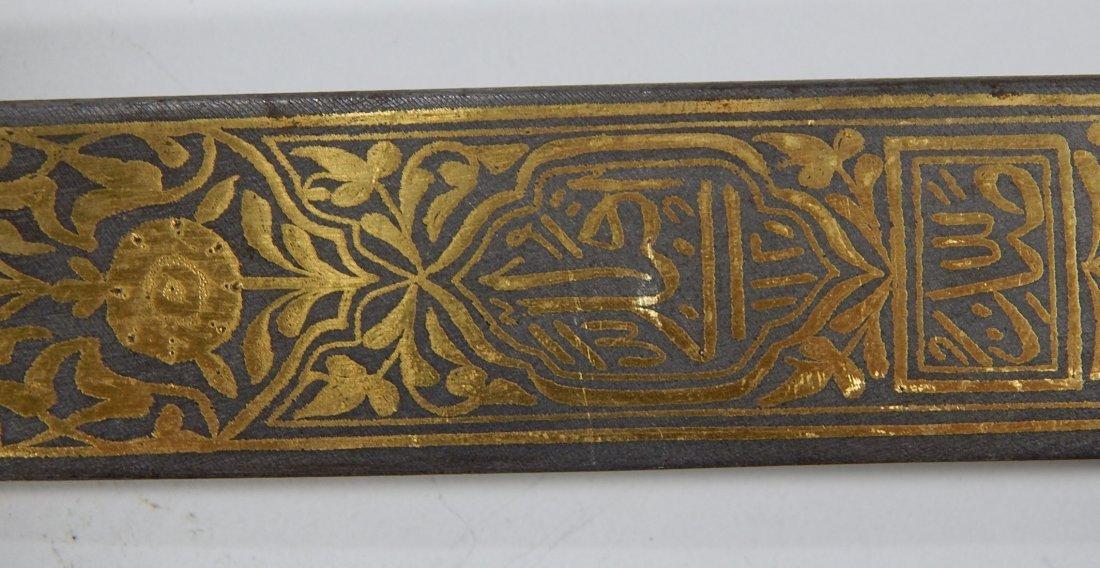 Ottoman Islamic Sword - 4