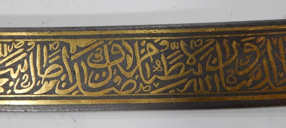 Ottoman Islamic Sword - 6