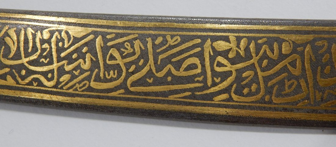 Ottoman Islamic Sword - 9