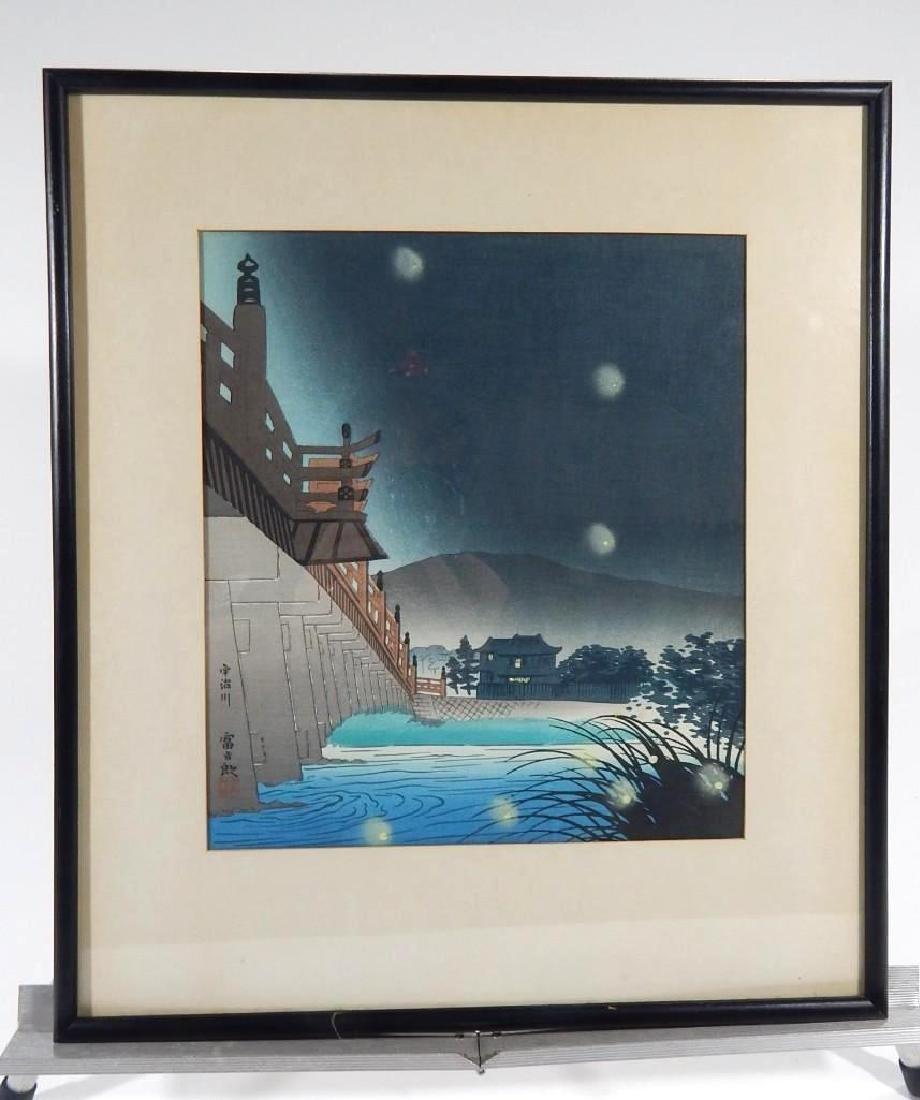 Japanese Woodblock Print by Tokuriki Tomikichiro