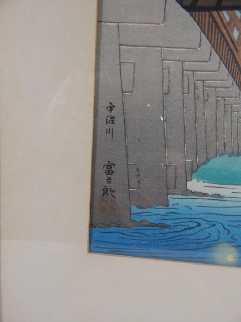 Japanese Woodblock Print by Tokuriki Tomikichiro - 2